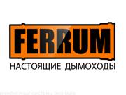 logo-ferrum