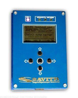 Savitr Pult - выносной пульт управления котлами Savitr