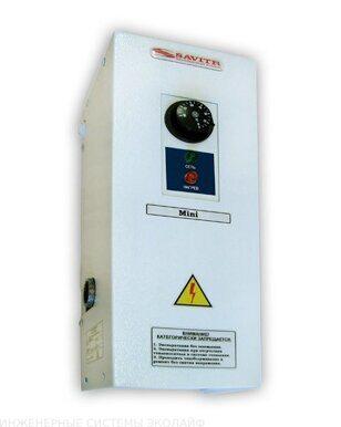 Savitr Mini 5 Plus (220В, 5кВт) - электрический котел отопления